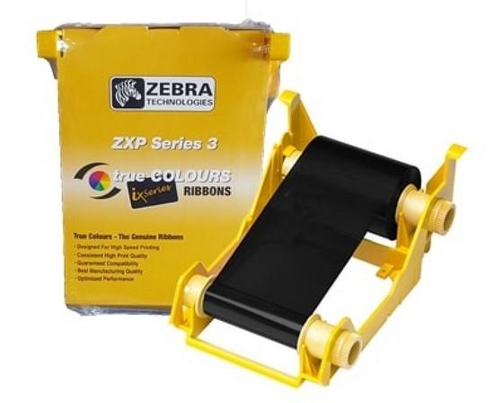 Venda de Material para Impressora Zebra Brasília - Material para Impressora